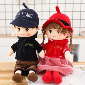 ぬいぐるみ 人形 にんぎょう かわいい 赤ちゃん おもちゃ 出産祝い 誕生日プレゼント45cm|beluhappines