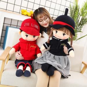 にんぎょう  ぬいぐるみ 人形 かわいい ふわふわ 抱き人形 こども 男の子 女の子 誕生日ギフト70cm|beluhappines
