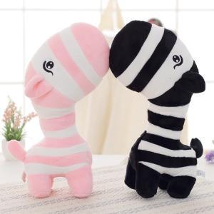 ぬいぐるみ うま おもちゃ 可愛い 子ども 誕生日 プレゼント35cm|beluhappines