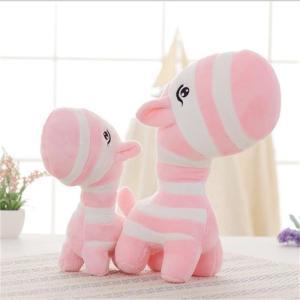 ぬいぐるみ 動物 うま おもちゃ インテリア クリスマスプレゼント55cm|beluhappines