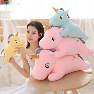 ぬいぐるみ  ユニコーン  抱き枕  かわいい人形  癒し  動物  おもちゃ  ギフト35cm beluhappines