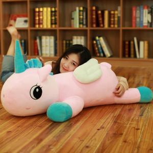 ぬいぐるみ ユニコーン 抱き枕 かわいい ふわふわ 大きい 誕生日プレゼント105cm beluhappines