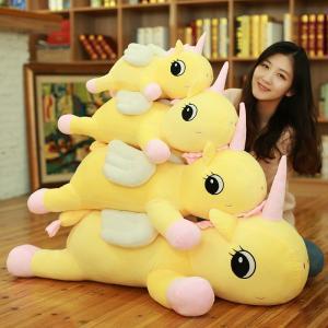 ぬいぐるみ ユニコーン 抱き枕 クッション おもちゃ 誕生日ギフト 45cm beluhappines
