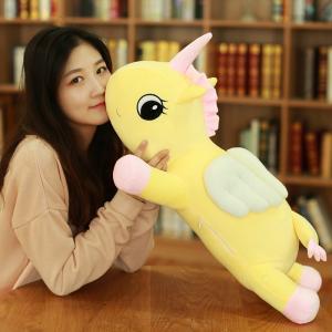 ビック  ぬいぐるみ  ユニコーン 抱き枕 おもちゃ クッション かわいい ふわふわ ギフト 85cm beluhappines