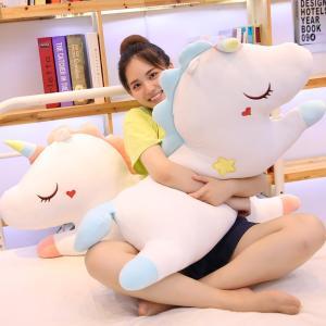 ぬいぐるみ ユニコーン 抱き枕 クッション 大きい かわいい 昼寝枕 安眠 誕生日プレゼント 105cm beluhappines