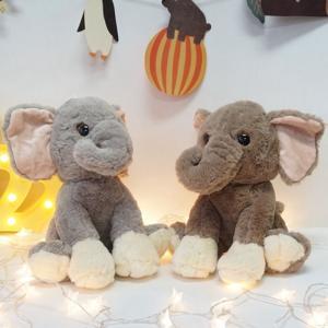 ぬいぐるみ ぞう おもちゃ 子供 抱き枕 インテリア クリスマス プレゼント35cm beluhappines