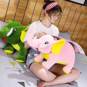 ぬいぐるみ 象 ぞう 抱き枕 インテリア かわいい ふわふわ 誕生日ギフト 65センチ beluhappines