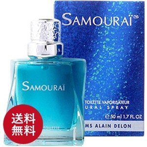 アランドロン サムライ 香水 メンズ オードトワレ 50ml EDT 送料無料|benavi
