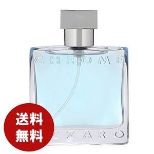 アザロ クローム オードトワレ 100ml EDT 香水 メンズ 送料無料|benavi