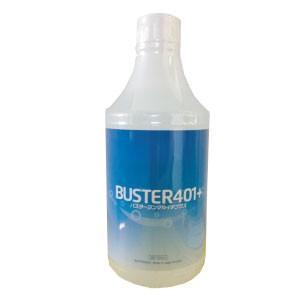 除菌・消臭スプレーバスター401+ BUSTER401+ 詰替え 500ml|benavi