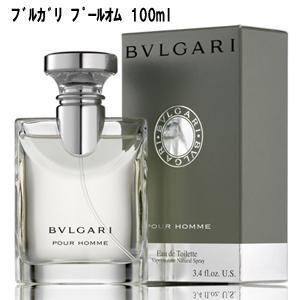 ブルガリ BVLGARI プールオム オードトワレ 100ml EDT 香水 メンズ|benavi
