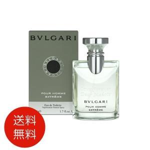 ブルガリ BVLGARI プールオム エクストリーム オードトワレ 50ml EDT 香水 メンズ 送料無料 benavi