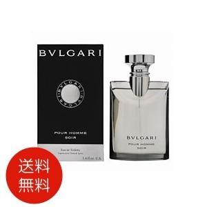 ブルガリ BVLGARI プールオム ソワール オードトワレ 100ml EDT 香水 メンズ 送料無料|benavi