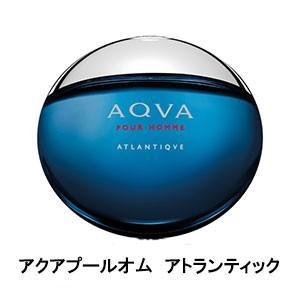 ブルガリ アクア プールオム アトランティック オードトワレ 50ml EDT 香水 メンズ|benavi
