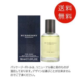 バーバリー BURBERRY ウィークエンド フォーメン オードトワレ 30ml EDT 香水 メンズ 送料無料|benavi