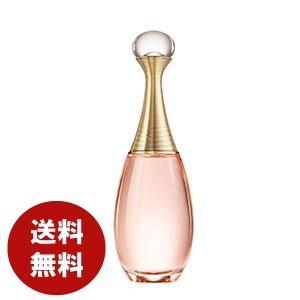 クリスチャンディオール Dior CHRISTIAN DIOR ジャドール オー ルミエール オードトワレ 50ml EDT 香水 レディース 送料無料 benavi