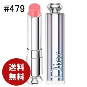 ディオール Dior アディクト リップ スティック 479 口紅 クリスチャンディオール Dior CHRISTIAN DIOR 送料無料|benavi