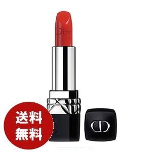 ディオール Dior ルージュ ディオール Dior 080 口紅 クリスチャンディオール Dior CHRISTIAN DIOR 送料無料 benavi