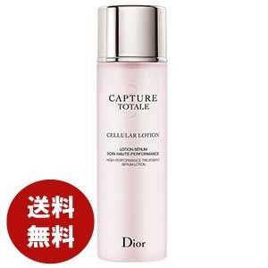 ディオール Dior カプチュール トータル セルラー ローション 150ml 化粧水 クリスチャンディオール Dior CHRISTIAN DIOR 送料無料|benavi