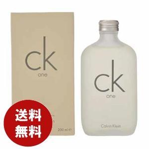 送料無料 カルバンクライン Calvin Klein シーケーワン CK ONE ET 200ml SP