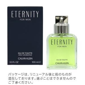 カルバンクライン Calvin Klein エタニティ フォーメン 100ml EDT SP