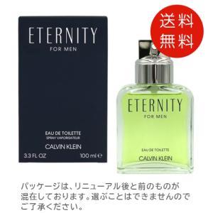送料無料 カルバンクライン Calvin Klein エタニ...