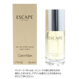 カルバン クライン エスケープ フォーメン オードトワレ 50ml EDT CK 香水 メンズ|benavi