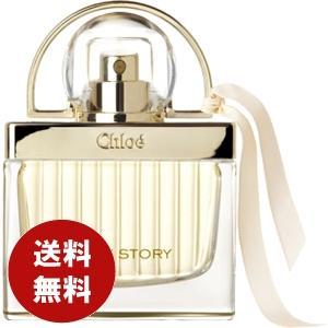 ■ クロエ ■ クロエ ラブストーリー ■ 30ml ■ クロエから新作香水が発売。ネロリの爽やかな...
