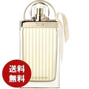 クロエ CHLOE ラブストーリー オードパルファム 75ml EDP 香水 レディース 送料無料|benavi