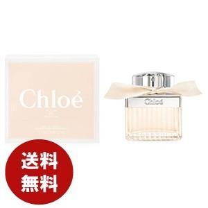 クロエ CHLOE フルール ド パルファム オードパルファム 50ml EDP 香水 レディース 送料無料|benavi