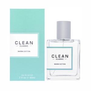 クリーン クラシック ウォーム コットン オードパルファム 60ml EDP 香水 メンズ レディース benavi