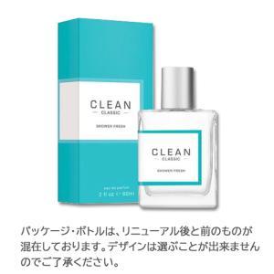 クリーン シャワー フレッシュ オードパルファム 60ml EDP 香水 メンズ レディース benavi
