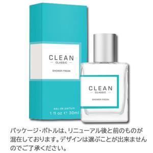 クリーン シャワー フレッシュ オードパルファム 30ml EDP 香水 メンズ レディース benavi