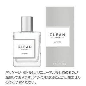 クリーン アルティメイト オードパルファム 60ml EDP 香水 メンズ レディース 送料無料 benavi