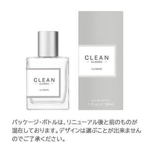 クリーン アルティメイト オードパルファム 30ml EDP 香水 メンズ レディース benavi