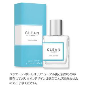 クリーン クールコットン オードパルファム 30ml EDP 香水 メンズ レディース benavi