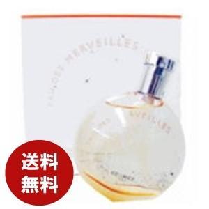 エルメス オーデ メルヴェイユ オードトワレ 50ml EDT 香水 レディース 送料無料|benavi