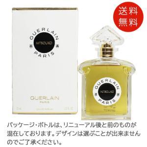 ゲラン ミツコ オードパルファム 75ml EDP 香水 レディース 送料無料 benavi