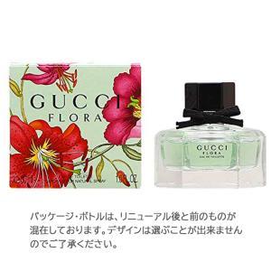 グッチ GUCCI フローラ バイ グッチ GUCCI オードトワレ 30ml EDT 香水 レディース|benavi