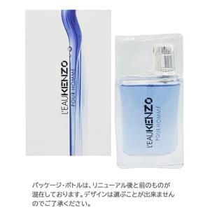 ケンゾー ローパ ケンゾー プールオム オードトワレ 30ml EDT 香水 メンズ benavi