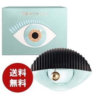 ケンゾー ワールド オードパルファム 50ml EDP 香水 レディース 送料無料|benavi