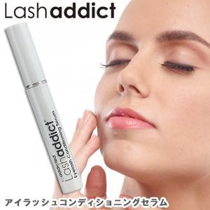 Lashaddict ラッシュアディクト アイラッシュ コンディショニングセラム 5ml まつ毛 美容液 benavi