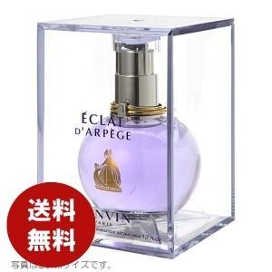 ランバン エクラ ドゥ アルページュ オードパルファム 50ml EDP 香水 レディース 送料無料|benavi