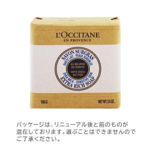 ロクシタン シア ソープ ミルク 100g 石鹸 benavi