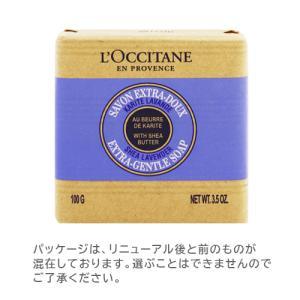 ロクシタン シア ソープ ラベンダー 100g 石鹸 benavi