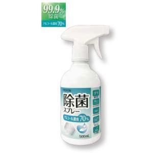 プロイオン アルコール 除菌 ミスト 500ml 送料無料 アルコール除菌ミスト|benavi