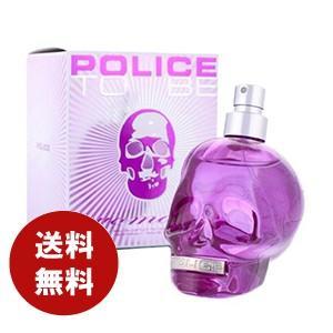 ポリス トゥービー パープル オードパルファム 40ml EDP 香水 メンズ レディース 送料無料|benavi