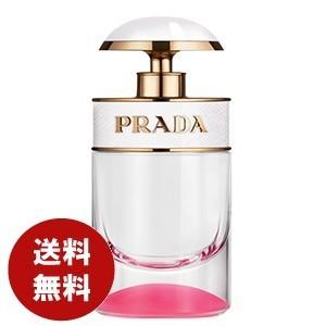 プラダ キャンディ キス オードパルファム 30ml EDP 香水 レディース 送料無料|benavi