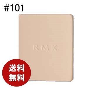 RMK エアリー パウダー ファンデーション レフィル 101 送料無料