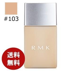 RMK UV リクイド ファンデーション 103 リキッドファンデーション 送料無料|benavi